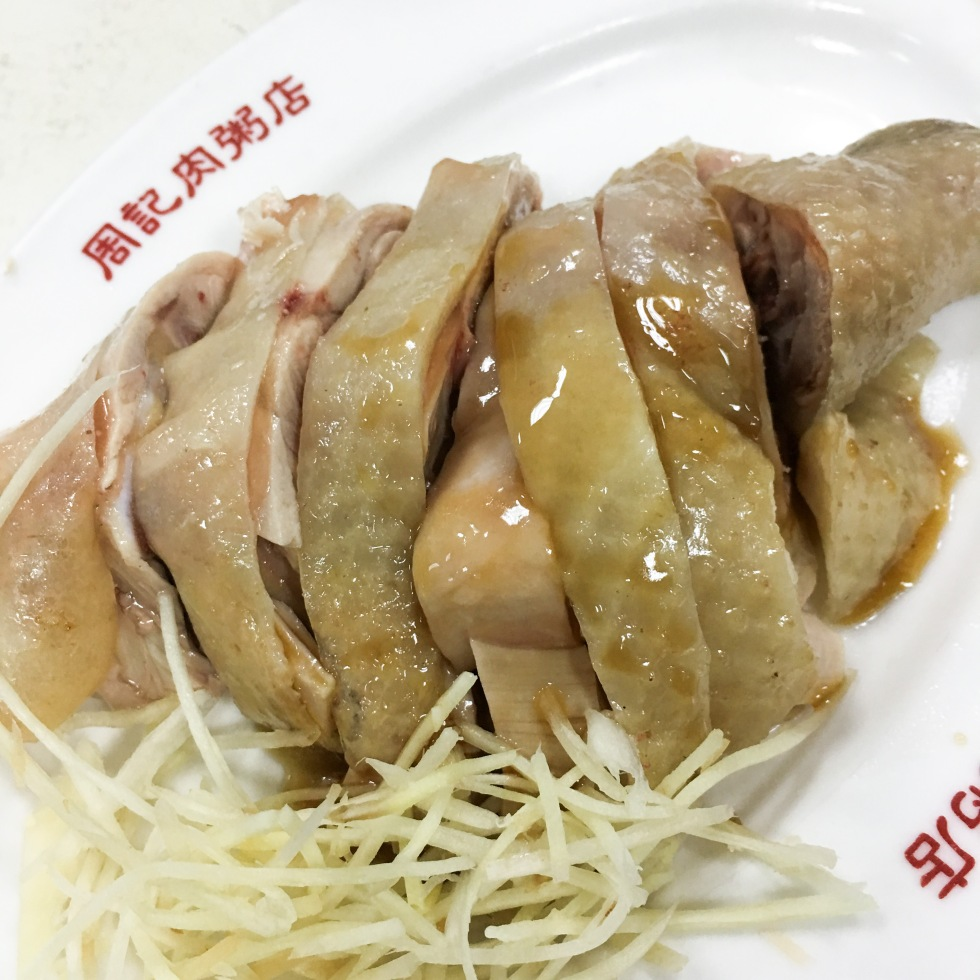 zhouji-4